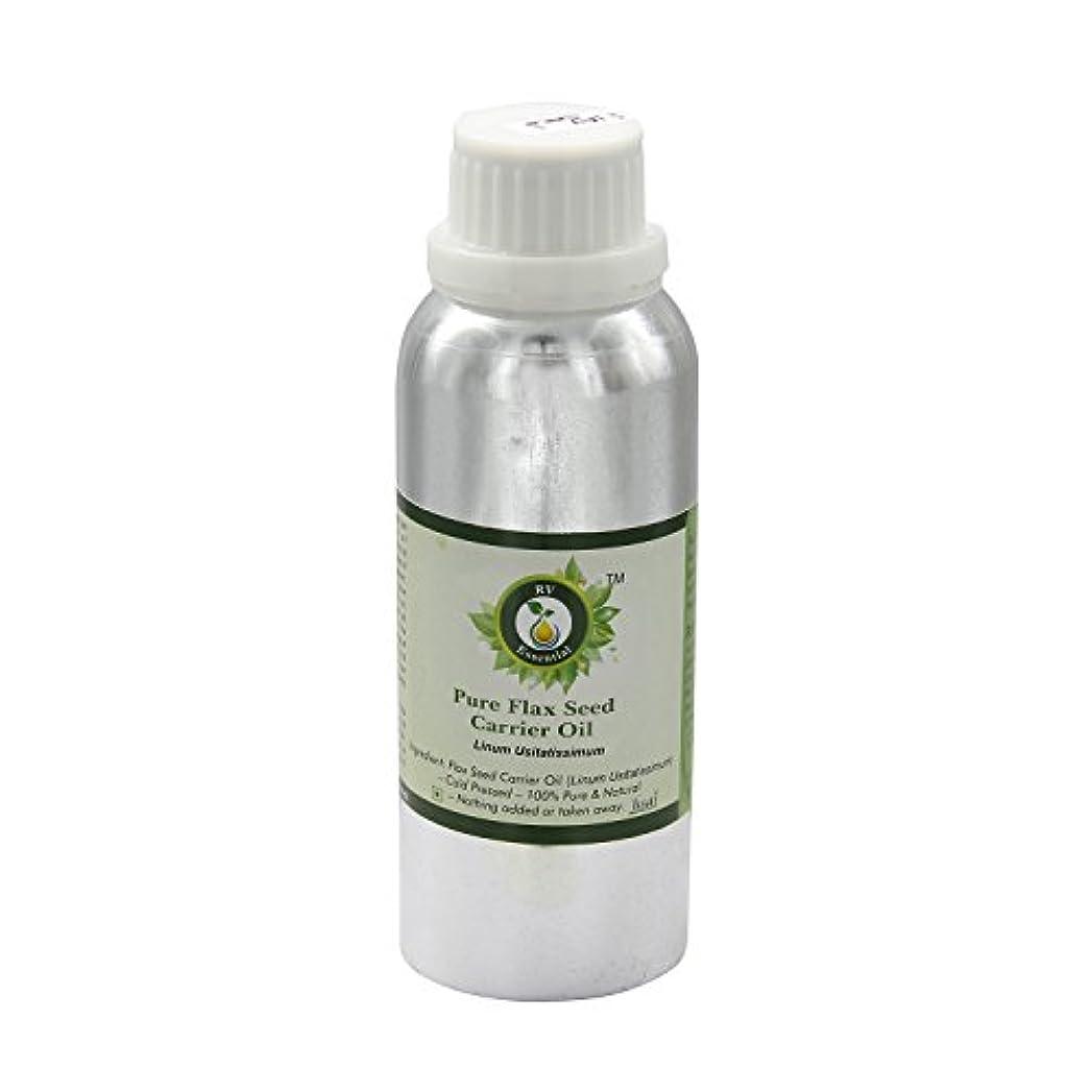 オーバーヘッドトロピカル解放R V Essential 純粋な亜麻シードキャリアオイル1250ml (42oz)- Linum Usitatissimum (100%ピュア&ナチュラルコールドPressed) Pure Flax Seed Carrier...