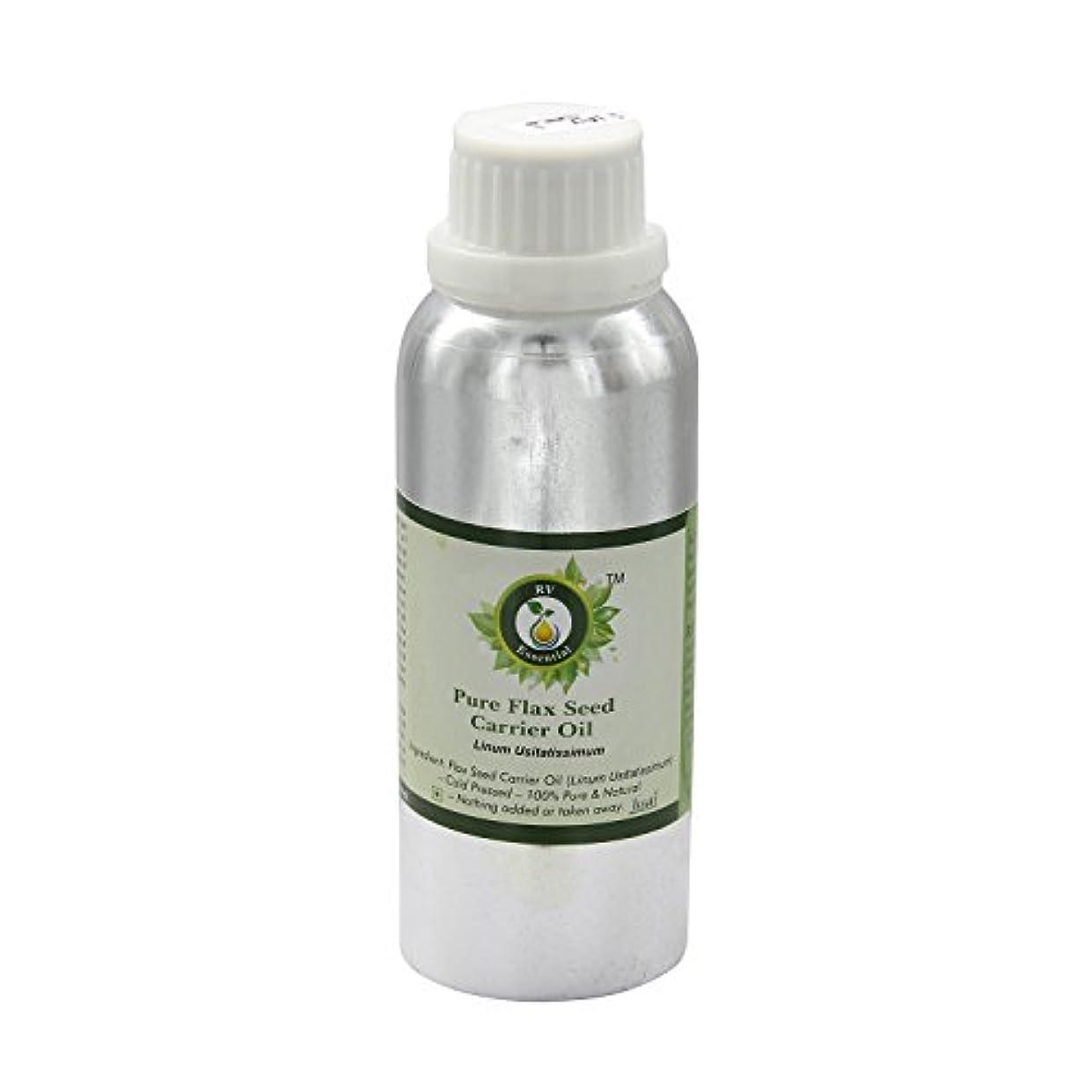 聖人ベーリング海峡ペインR V Essential 純粋な亜麻シードキャリアオイル1250ml (42oz)- Linum Usitatissimum (100%ピュア&ナチュラルコールドPressed) Pure Flax Seed Carrier...