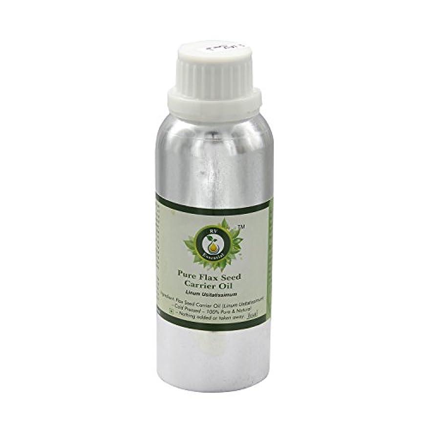 付与コミュニケーション潜在的なR V Essential 純粋な亜麻シードキャリアオイル1250ml (42oz)- Linum Usitatissimum (100%ピュア&ナチュラルコールドPressed) Pure Flax Seed Carrier...