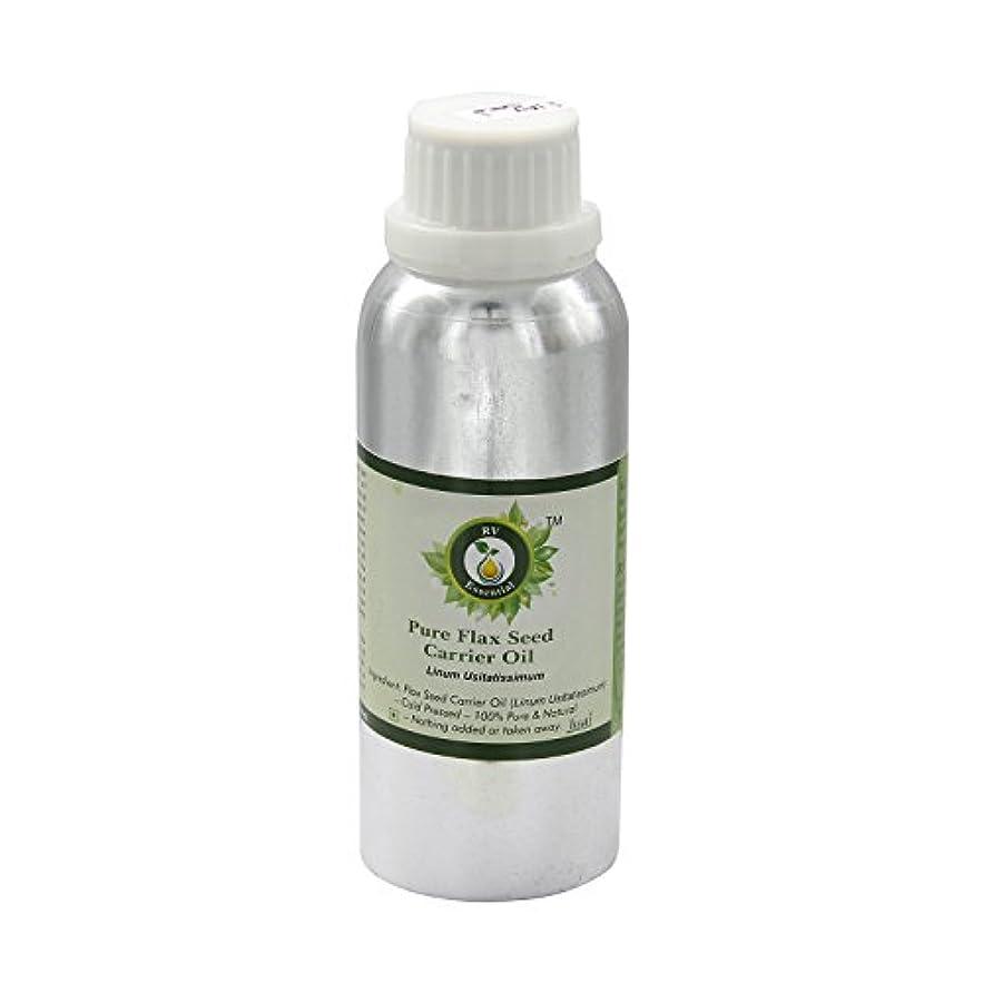 いろいろ観点楽しいR V Essential 純粋な亜麻シードキャリアオイル1250ml (42oz)- Linum Usitatissimum (100%ピュア&ナチュラルコールドPressed) Pure Flax Seed Carrier...