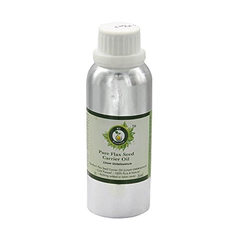 ヒステリックフェッチ興奮するR V Essential 純粋な亜麻シードキャリアオイル1250ml (42oz)- Linum Usitatissimum (100%ピュア&ナチュラルコールドPressed) Pure Flax Seed Carrier...