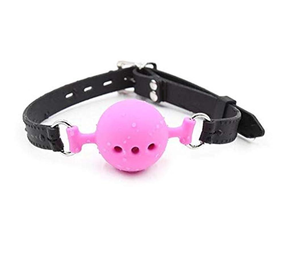 ウェイター孤児品大人に適して 黒いシリコーンベルトが付いている穴の完全なシリコーンの柔らかい口球が付いている口のプラグ セクシー (Color : ピンク)