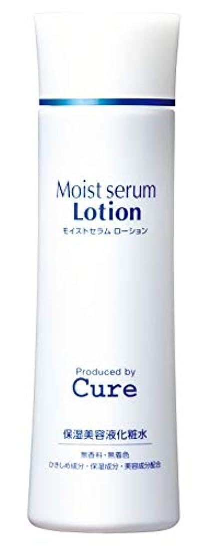 自宅で眠いですレオナルドダCure(キュア) モイストセラムローション Moist Serum Lotion 保湿美容液化粧水 180ml