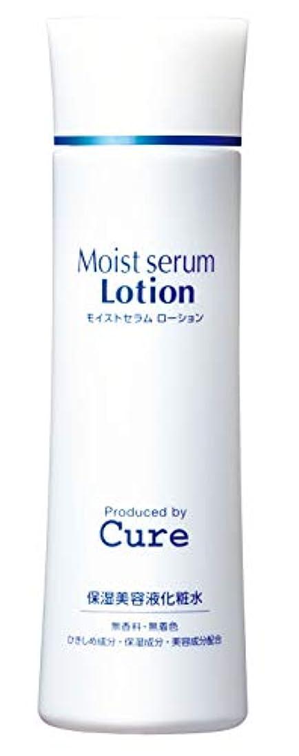 フロー石化する準備するCure(キュア) モイストセラムローション Moist Serum Lotion 保湿美容液化粧水 180ml