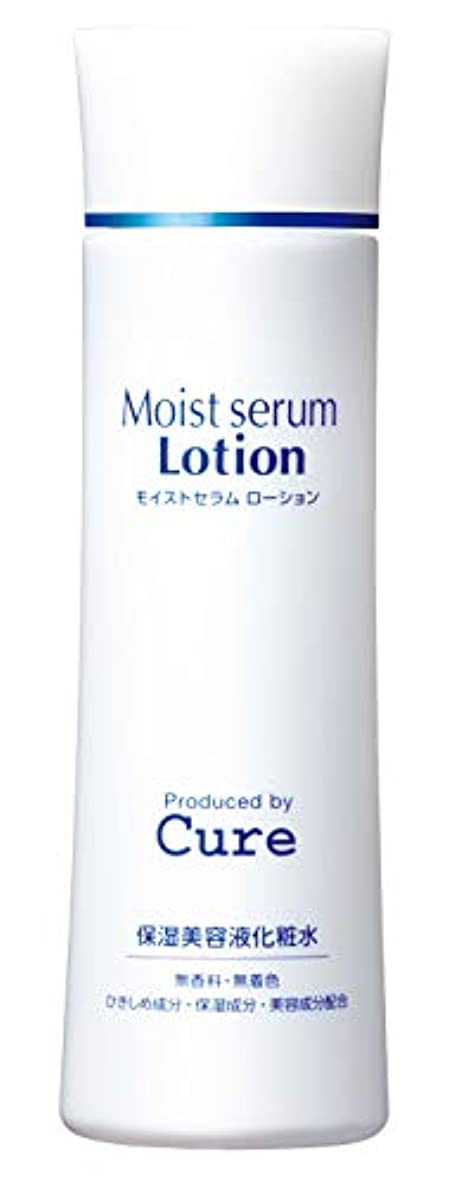 ミルスーパー汚れるCure(キュア) モイストセラムローション Moist Serum Lotion 保湿美容液化粧水 180ml
