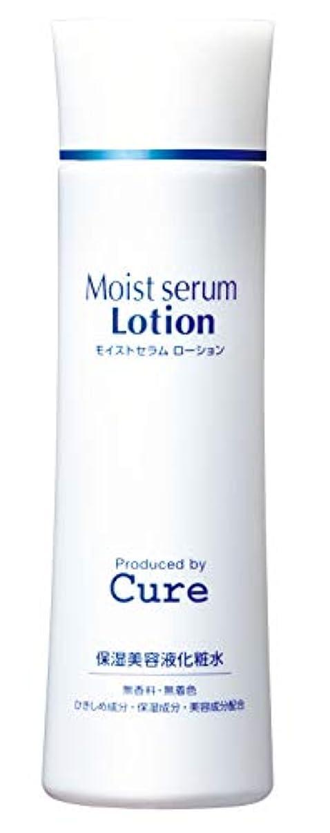 吸収するテメリティ冷凍庫Cure(キュア) モイストセラムローション Moist Serum Lotion 保湿美容液化粧水 180ml