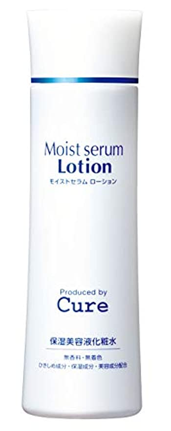 強打粗い昼間Cure(キュア) モイストセラムローション Moist Serum Lotion 保湿美容液化粧水 180ml