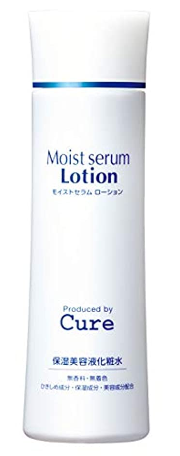 楕円形報告書計算するCure(キュア) モイストセラムローション Moist Serum Lotion 保湿美容液化粧水 180ml