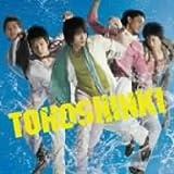Love in the Ice♪東方神起のCDジャケット