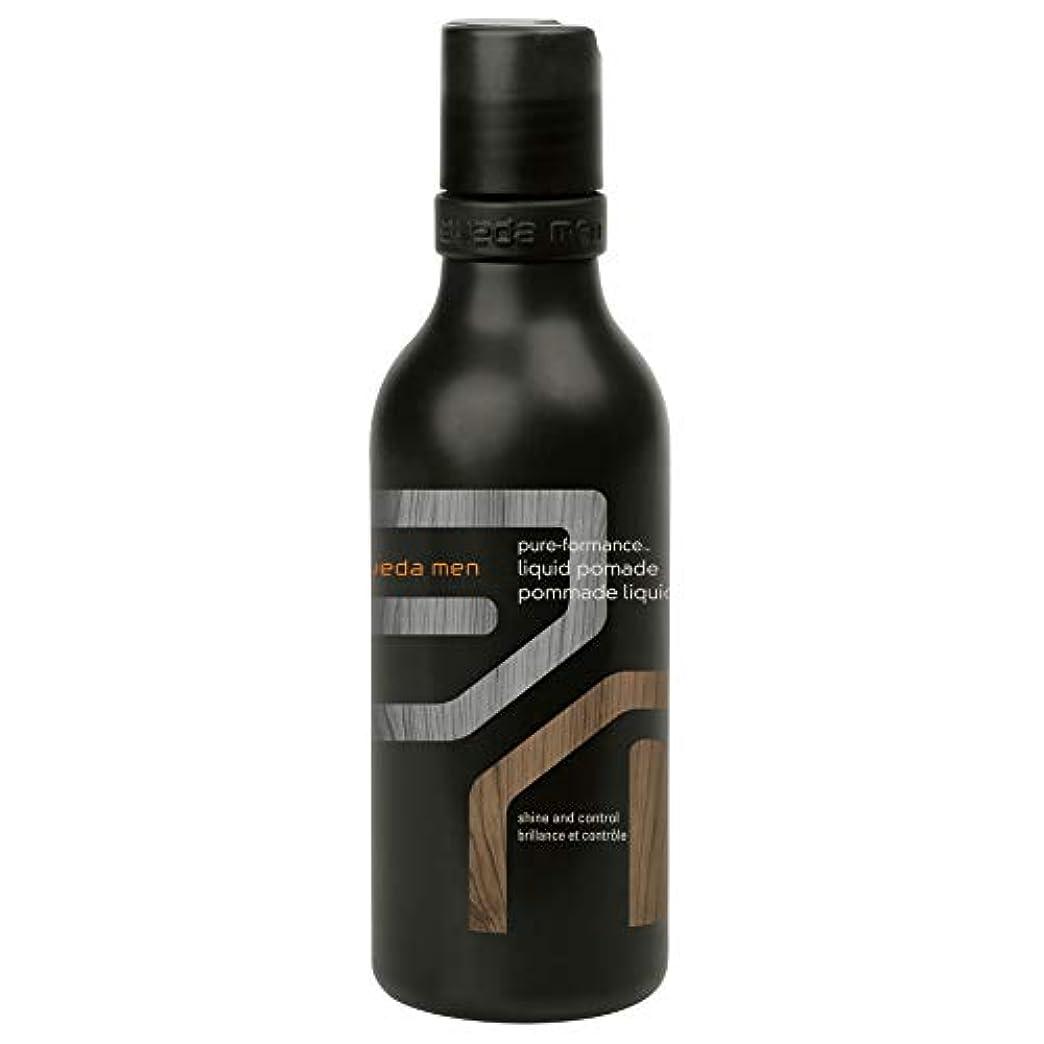 スプリット不測の事態局[AVEDA] アヴェダ男性の純粋な-Formance液体ポマードの200ミリリットル - Aveda Men Pure-Formance Liquid Pomade 200ml [並行輸入品]