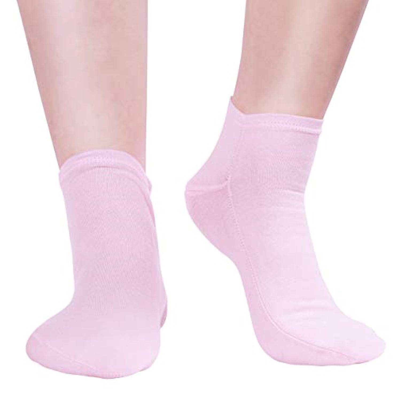 マオリファシズム発生Frcolor ジェルソックス 靴下 保湿 足保護 かかとケア 乾燥 角質ケア 美容 潤い 柔らかい 対策 男女兼用 旅行用 1足(ピンク)