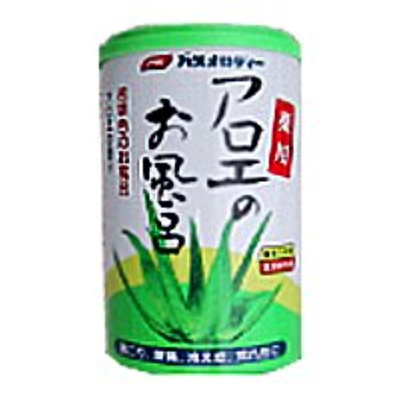 辞書韓国一般【アサヒ晶脳】アサヒ バスメロディー アロエのお風呂 850g