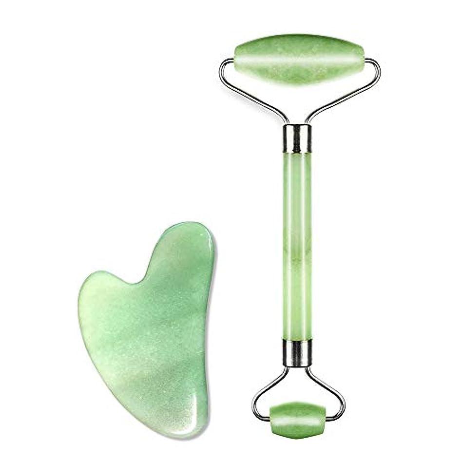 人に関する限り余分な注目すべきEcho & Kern 二点セット翡翠フェイスローラー 美顔かっさプレートパワーストーンローラー Durable Jade Stone Derma Roller and Jade Gua Sha board set