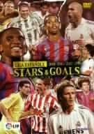 リーガ・エスパニョーラ 2004-2005/2005-2006シーズン スターズ&ゴールズ [DVD]