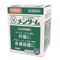 【第3類医薬品】ハピコム メンターム 85g