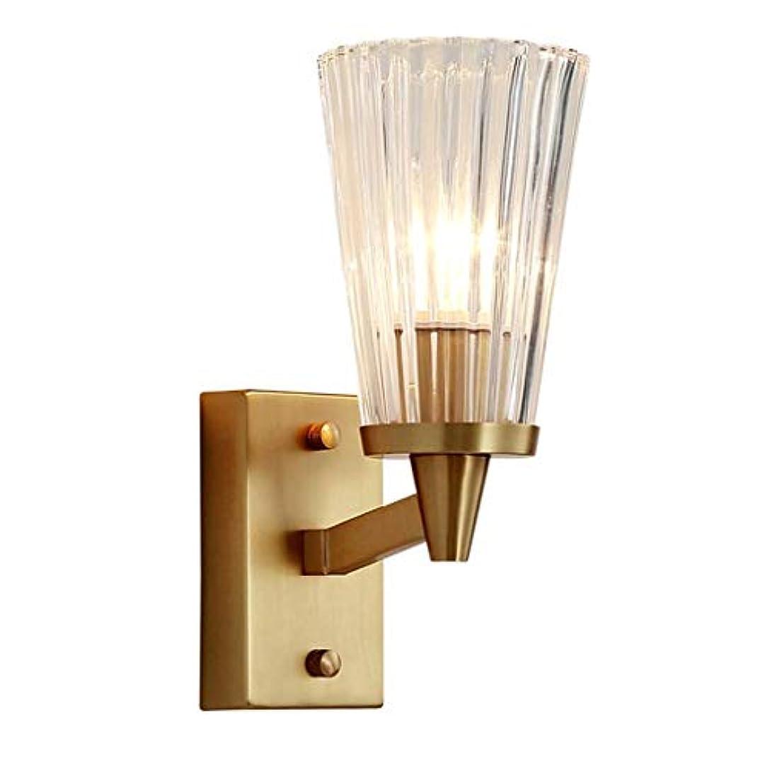 タイト八ストレッチ壁面ライト, 銅の壁ランプアメリカンスタイルのシンプルな寝室ベッド通路通路の壁ランプ壁現代の創造的人格壁ランプ(サイズ:12X28CM) AI LI WEI