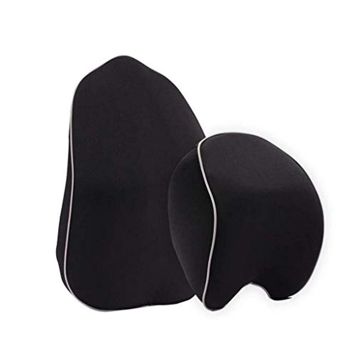 願望純粋な最近腰椎枕と首枕 - 思い出のコットン首腰椎パッド、車内、腰と首の疲れと痛みを軽減し、長距離運転のオフィスに最適 (Color : 黒)