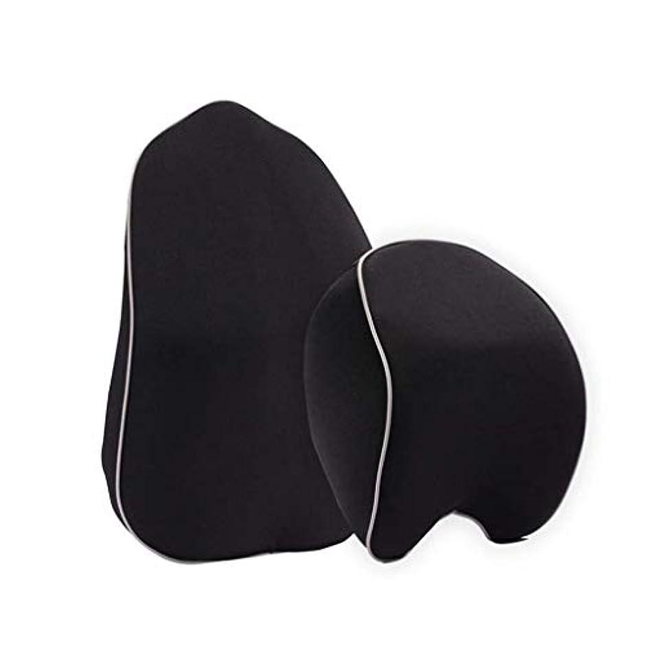 ぐったり仲人ベット腰椎枕と首枕 - 思い出のコットン首腰椎パッド、車内、腰と首の疲れと痛みを軽減し、長距離運転のオフィスに最適 (Color : 黒)