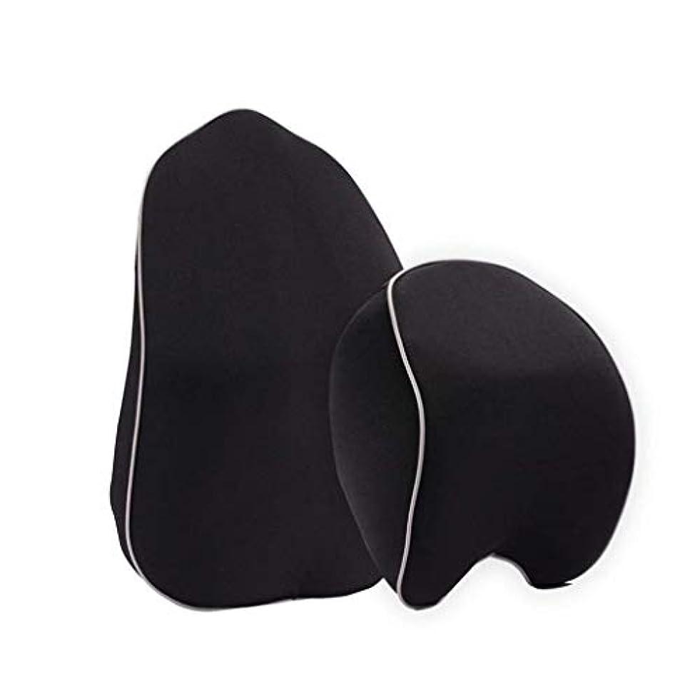 マーク不道徳力腰椎枕と首枕 - 思い出のコットン首腰椎パッド、車内、腰と首の疲れと痛みを軽減し、長距離運転のオフィスに最適 (Color : 黒)