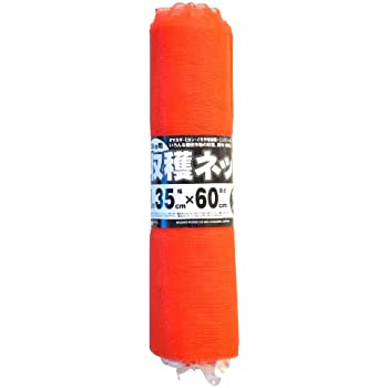マルソル(MARSOL) 収穫ネット10枚くるくる 10kg用 35cm×60cm 赤