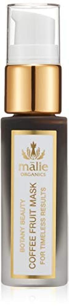 ノート規定家主Malie Organics(マリエオーガニクス) ボタニービューティ CFマスク 15ml