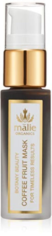 ディレクトリエッセイしないでくださいMalie Organics(マリエオーガニクス) ボタニービューティ CFマスク 15ml