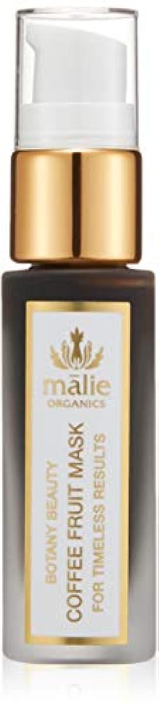 優越終了しました泥だらけMalie Organics(マリエオーガニクス) ボタニービューティ CFマスク 15ml