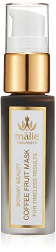 アテンダントメール取り戻すMalie Organics(マリエオーガニクス) ボタニービューティ CFマスク 15ml