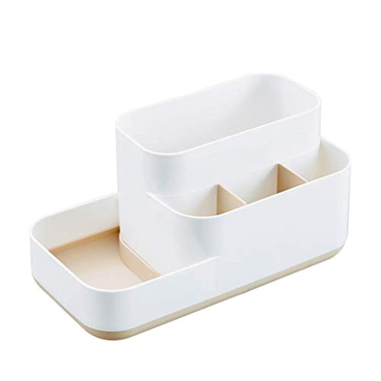 うぬぼれた形助言するデスクトップマルチメディア化粧品収納ボックス多機能プラスチックボックスリビングルームのコーヒーテーブル仕上げボックス (Color : Apricot)