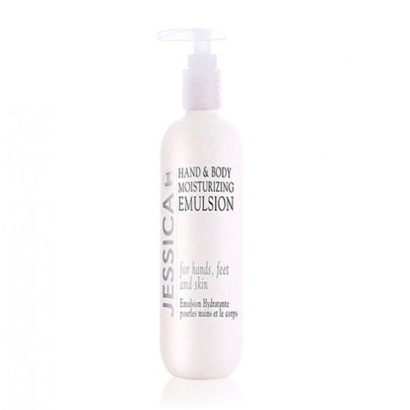 ビット矢じりハリウッドJessica Hand & Body Essentials - Moisturizing Emulsion - 32oz / 947ml