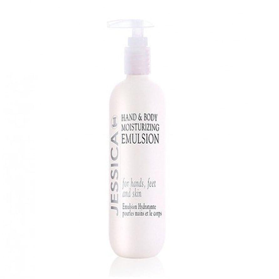 無限おじさん電気のJessica Hand & Body Essentials - Moisturizing Emulsion - 32oz / 947ml