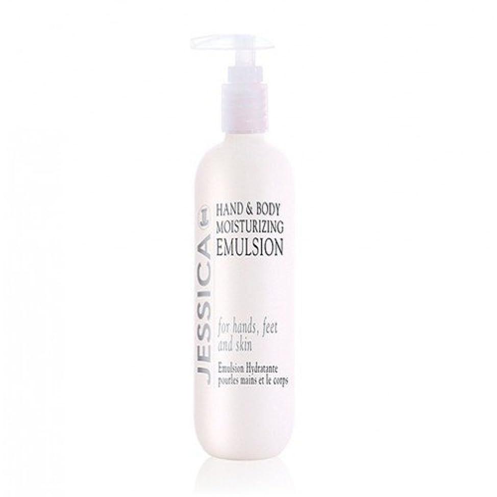 セッティングサラダ寄付Jessica Hand & Body Essentials - Moisturizing Emulsion - 32oz / 947ml
