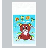 超わたがし用袋(クマさん)100枚入【綿菓子用袋】