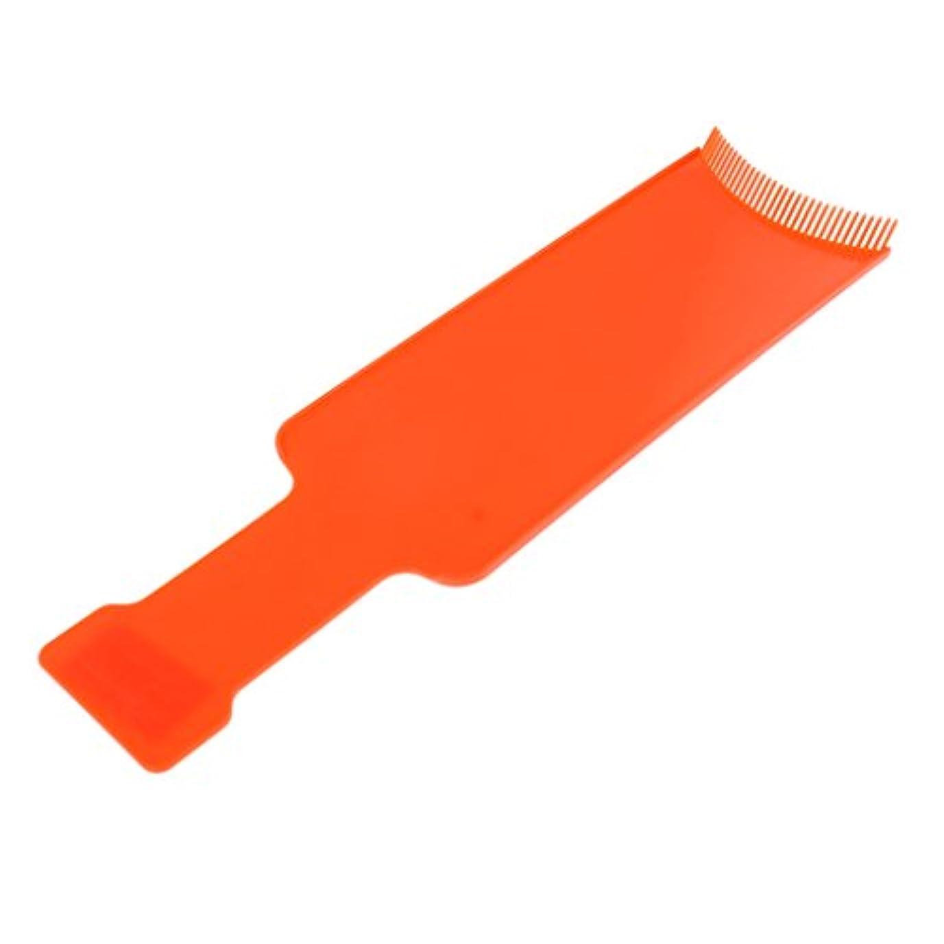 スクラップ日光希望に満ちたT TOOYFUL プロフェッショナル理髪染めボード着色ブラシ色合いくしツール - オレンジ, L