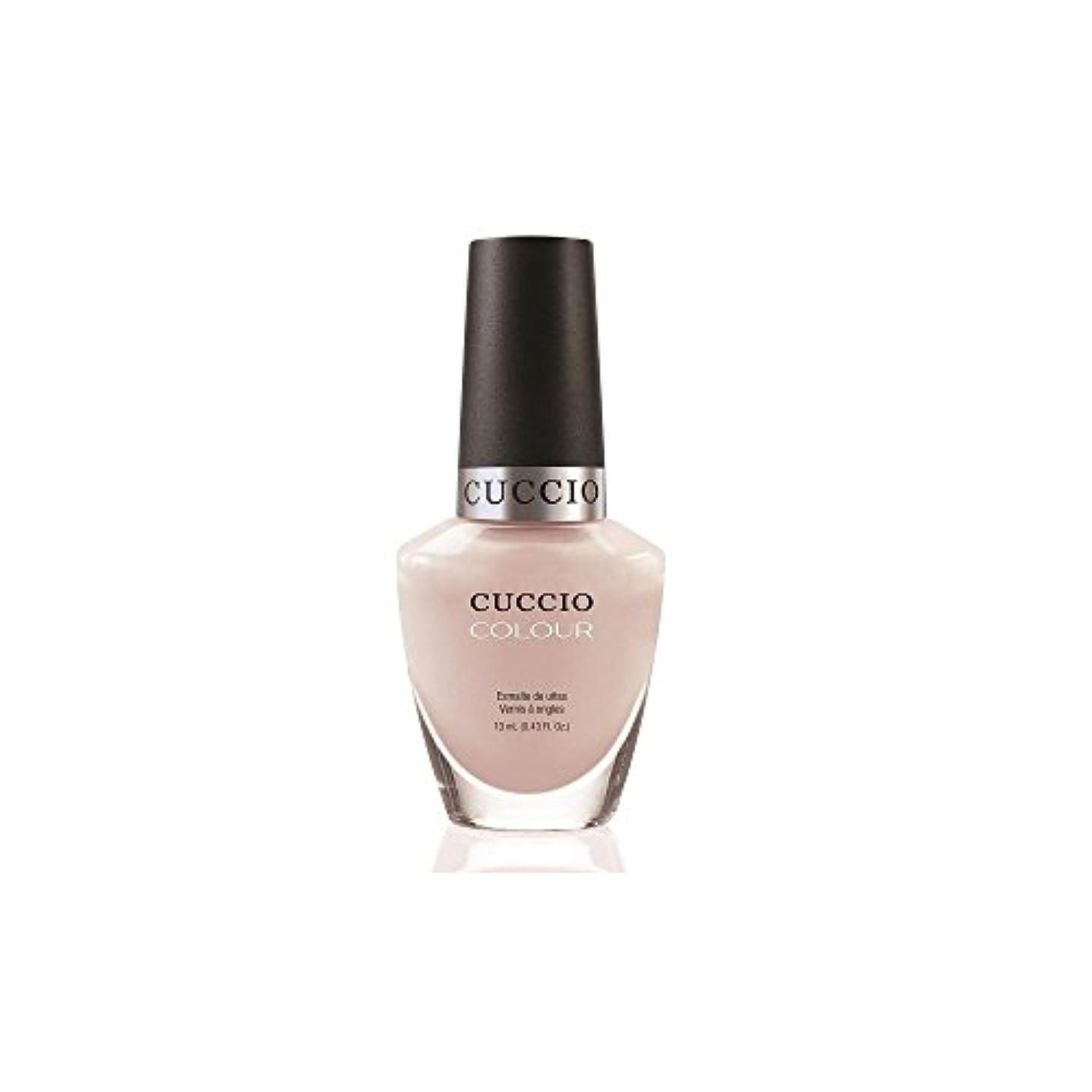 押し下げるこしょうデコレーションCuccio Colour Gloss Lacquer - Pink Champagne - 0.43oz / 13ml