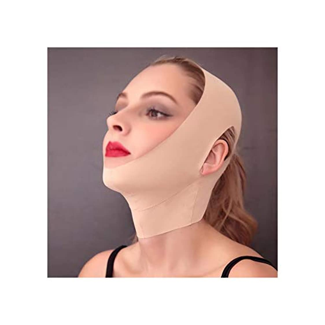 プログレッシブクリック踏み台フェイシャルマスク、フェイスリフティングアーティファクト女性の男性の睡眠の顔Vフェイス包帯マスクリフティングフェイス修正引き締め顔に二重あご痩身ベルト
