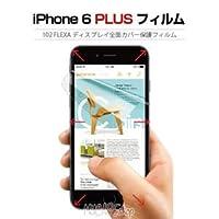 TESLA102 iPhone6 Plus ディスプレイ全面カバー保護フィルム 102 FLEXA