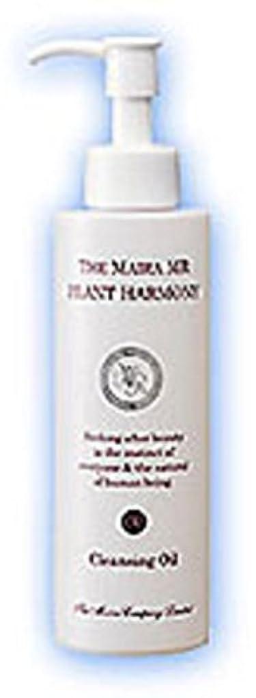 趣味メロディー陸軍The Maira(ザ マイラ) MRプランタハーモニークレンジングオイル180ml 美容 洗顔フェイシャル