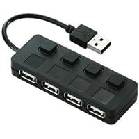エレコム USBハブ 2.0対応 4ポート バスパワー 個別スイッチ付 ブラック U2H-YS4BBK