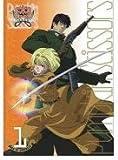 パンプキン・シザーズ Men of Pumpkin編 Vol.1〈通常版〉 [DVD]