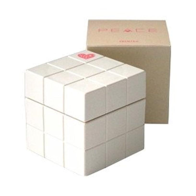ウイルス不誠実鉛アリミノ ピース ニュアンス wax (バニラ) 80g