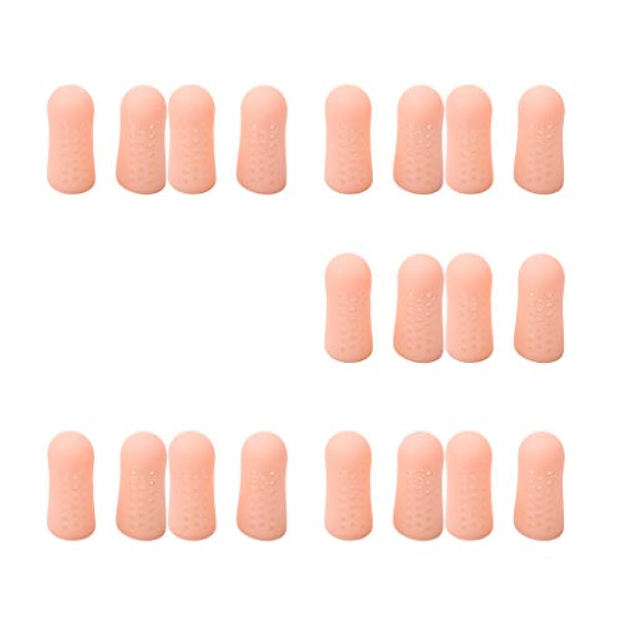 絶対の祖母気分dailymall 20個の指のつま先チューブスリーブプロテクターキャップセパレーターの痛みを軽減