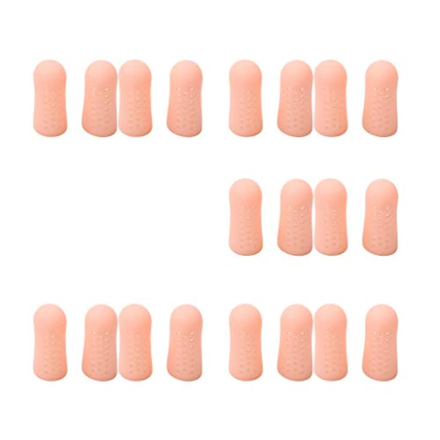 マージ浸漬アーティストdailymall 20個の指のつま先チューブスリーブプロテクターキャップセパレーターの痛みを軽減
