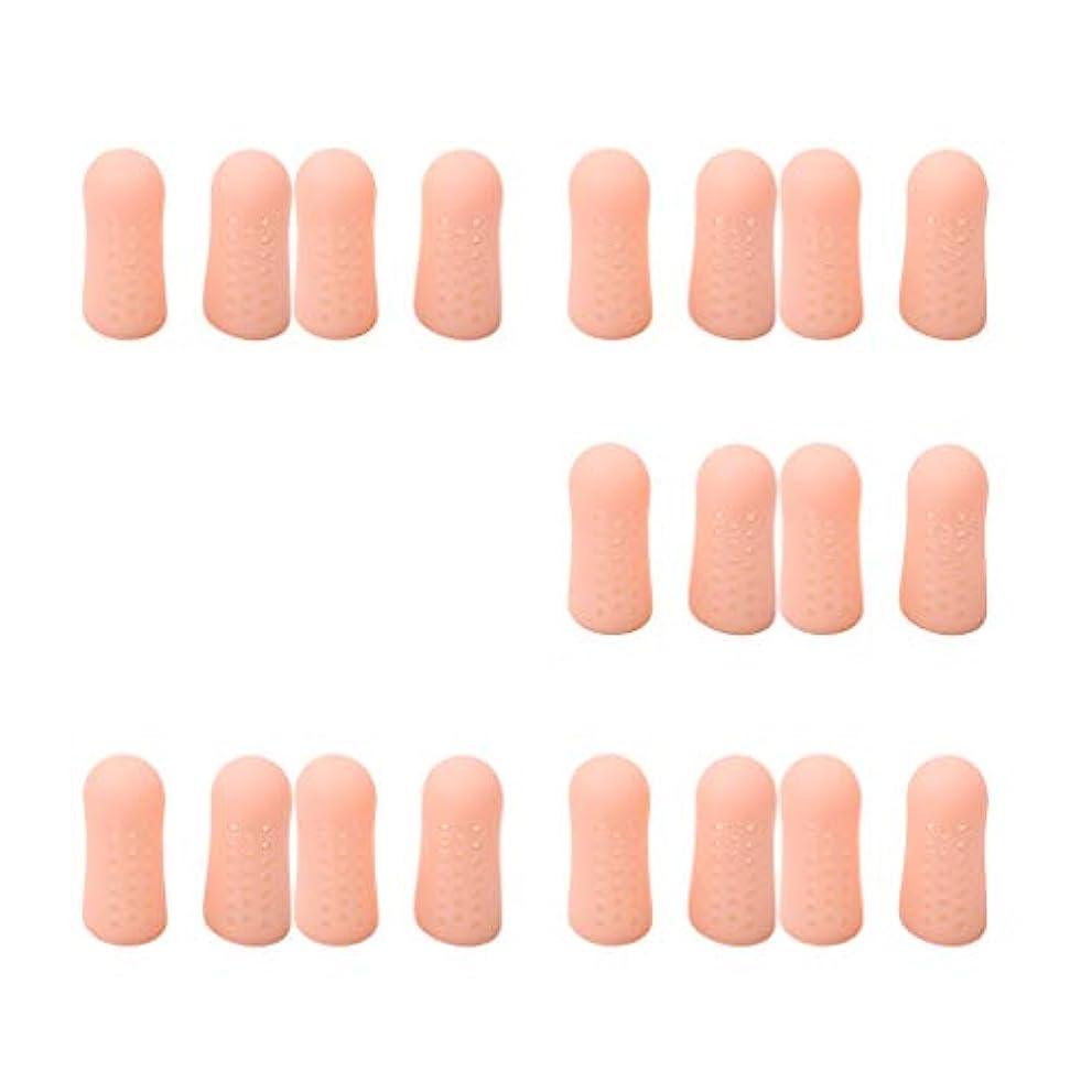 機構順応性運命dailymall 20個の指のつま先チューブスリーブプロテクターキャップセパレーターの痛みを軽減