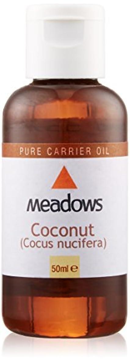 強化する単調なラップメドウズ キャリアオイル ココナツオイル 50ml