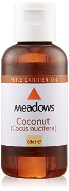 冷蔵する融合調整可能メドウズ キャリアオイル ココナツオイル 50ml