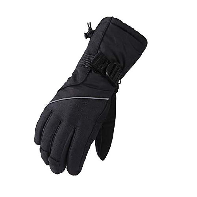 一暗くする着るスキー 手袋 メンズ 自転車グローブ 防寒グローブ 自転車サイクリング手袋 雪遊び 登山 裏起毛 防寒 二重防水構造 男女兼用 秋冬用 BESBOMIG