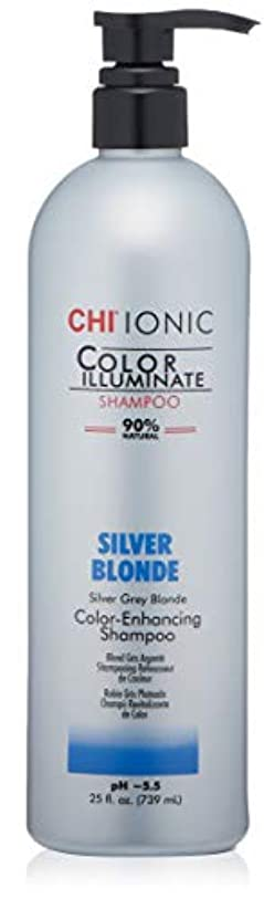 アノイ静かな子羊Ionic Color Illuminate - Silver Blonde Shampoo