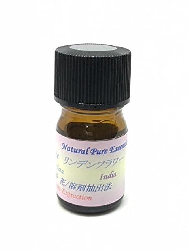 フォーマット時代遅れ悪化させるリンデンフラワーAbs100% 精油 Linden Absolute 菩提樹の花の精油 (5ml)