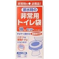 非常用トイレ袋 10枚入